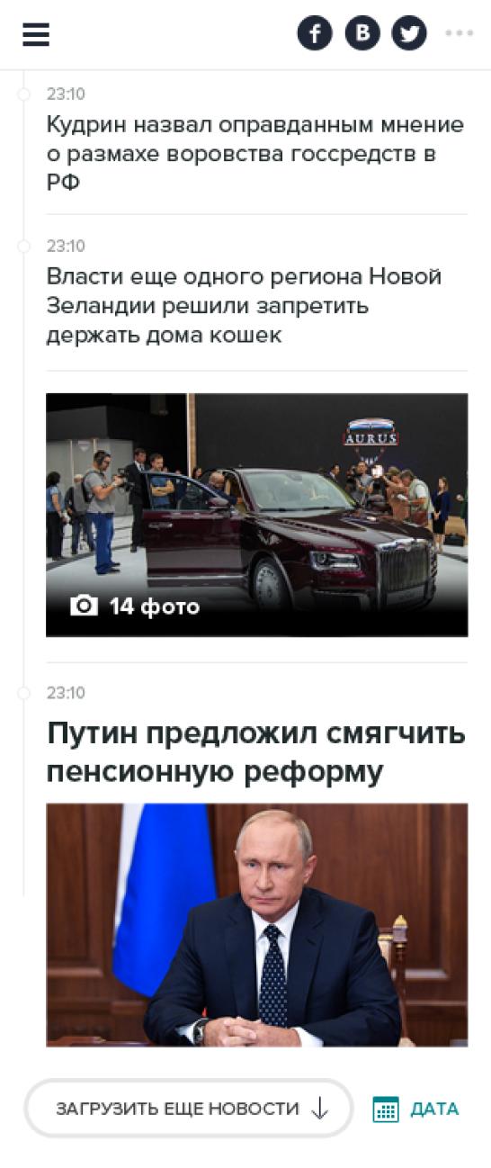Интерфакс - Новости