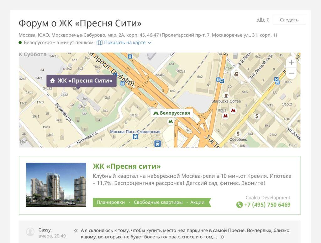 Карта на странице
