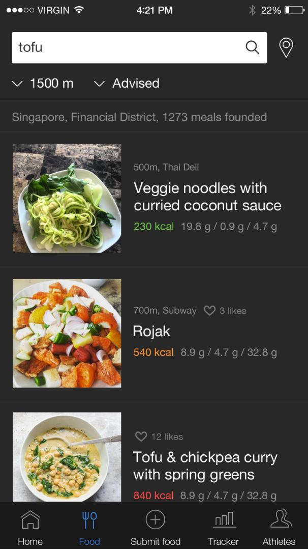 Поиск еды
