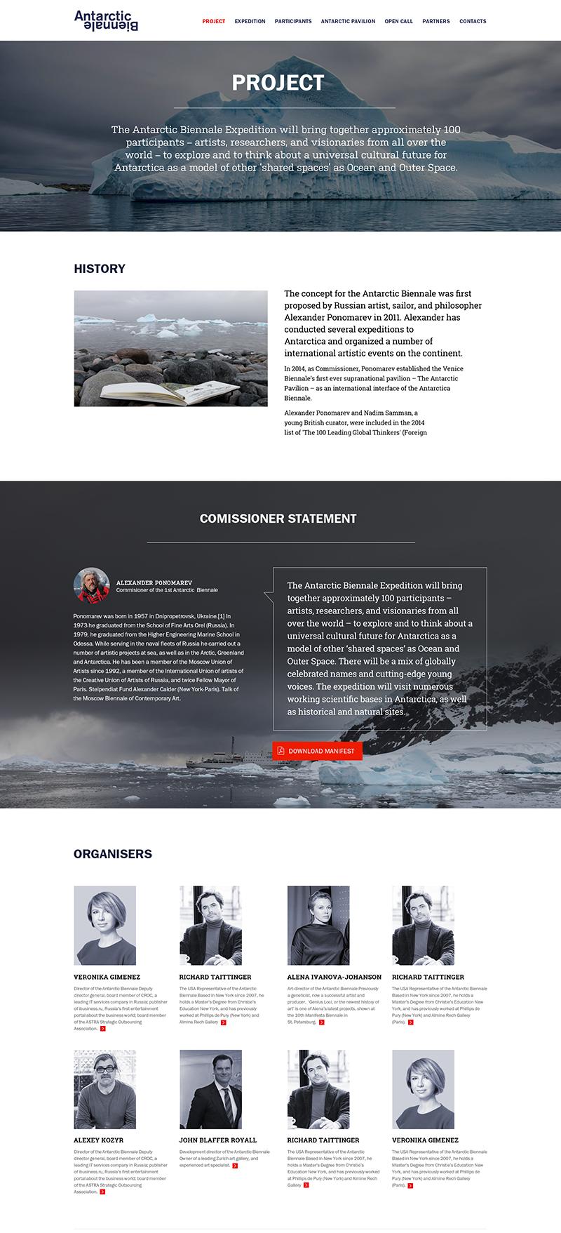Дизайн страницы с описанием проекта